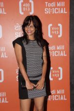 Nisha Harale at Todi Mill Social Launch in Mumbai on 14th May 2015 (51)_5555b692929f2.JPG