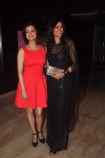Dia Mirza, Sushmita Sen at Nirbaak film premiere in Cinemax, Mumbai on 15th May 2015