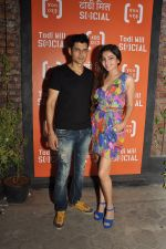 Niketan and Shonali Nagrani at the Launch of Todi Mill Social