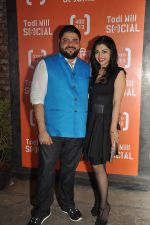 Riyaaz Amlani and wife Kiran at the Launch of Todi Mill Social