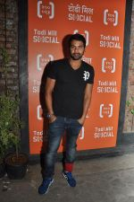 Shabbir Ahalluwalia at the Launch of Todi Mill Social