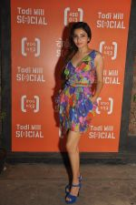 Shonali Nagrani at the Launch of Todi Mill Social