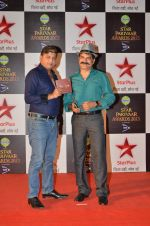 Jamnadas majethia at Star Pariwar Awards in Mumbai on 17th May 2015