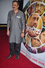 Sachin Khedekar at Nagrik film promotion in Mumbai on 18th May 2015 (18)_555b1bb22c883.JPG