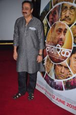 Sachin Khedekar at Nagrik film promotion in Mumbai on 18th May 2015 (19)_555b1ba0f038c.JPG