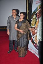 Sachin Khedekar at Nagrik film promotion in Mumbai on 18th May 2015 (20)_555b1ba25bfe0.JPG