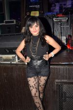 Aditi Singh Sharma at Radio Mirchi Top 20 Awards in Hard Rock Cafe on 20th May 2015 (21)_555d80561ed62.JPG