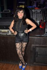 Aditi Singh Sharma at Radio Mirchi Top 20 Awards in Hard Rock Cafe on 20th May 2015 (23)_555d804299726.JPG