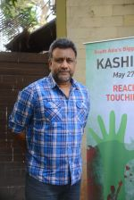 Anubhav Sinha at Kashish Film festival press meet  in press club on 20th May 2015