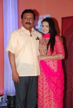 Jigyasa Singh at Colors launches Thapki Pyaar Ki in Novotel, Mumbai on 20th May 2015 (107)_555d7f2ab4bd9.JPG