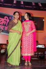Jigyasa Singh at Colors launches Thapki Pyaar Ki in Novotel, Mumbai on 20th May 2015 (110)_555d7f2cded6f.JPG