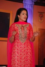 Jigyasa Singh at Colors launches Thapki Pyaar Ki in Novotel, Mumbai on 20th May 2015 (111)_555d7f2d8ef2a.JPG