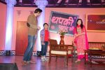 Jigyasa Singh at Colors launches Thapki Pyaar Ki in Novotel, Mumbai on 20th May 2015 (114)_555d7f30a7f13.JPG