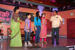 Jigyasa Singh at Colors launches Thapki Pyaar Ki in Novotel, Mumbai on 20th May 2015 (117)_555d7f332973a.JPG