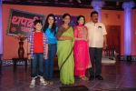 Jigyasa Singh at Colors launches Thapki Pyaar Ki in Novotel, Mumbai on 20th May 2015 (121)_555d7f3748759.JPG