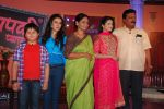 Jigyasa Singh at Colors launches Thapki Pyaar Ki in Novotel, Mumbai on 20th May 2015 (123)_555d7f395e33e.JPG
