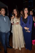 Vidya Balan, Mohit Suri, Lucky Morani at Radio Mirchi Top 20 Awards in Hard Rock Cafe on 20th May 2015 (128)_555d81eed7d7d.JPG