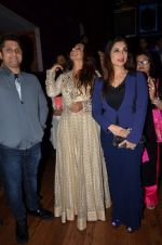 Vidya Balan, Mohit Suri, Lucky Morani at Radio Mirchi Top 20 Awards in Hard Rock Cafe on 20th May 2015 (129)_555d81efbb271.JPG
