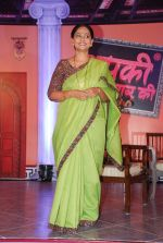 at Colors launches Thapki Pyaar Ki in Novotel, Mumbai on 20th May 2015