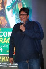 Vashu Bhagnani at Welcome 2 Karachi music promotions in Juhu, Mumbai on 21st May 2015 (77)_555ed7fa4e159.JPG