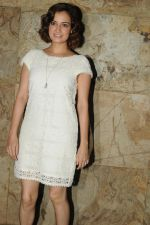 Dia Mirza at special screening of film Tanu Weds Manu Returns in Light Box, Mumbai on 21st May 2015