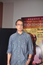 Anant Mahadevan at Gour Hari Daastan film launch in Cinemax, Mumbai on 25th May 2015 (56)_5564513b0c2b0.JPG