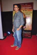 Anant Mahadevan at Gour Hari Daastan film launch in Cinemax, Mumbai on 25th May 2015 (58)_5564511f141c5.JPG