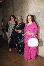 Helen, Waheeda Rehman, Asha Parekh at Salim Khan_s screening of Tanu Weds Manu 2 in Lightbox on 25th May 2015 (11)_55644dcd6e4f8.JPG