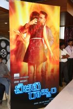 Kamal Hassan and Trisha at Cheekati Raajyam Press Meet on 25th May 2015 (15)_55641950aa9f4.JPG