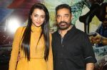 Kamal Hassan and Trisha at Cheekati Raajyam Press Meet on 25th May 2015 (19)_55641954244e0.JPG