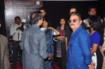 Konkona Sen Sharma, Vinay Pathak, Ranvir Shorey, Tannishtha Chatterjee, Anant Mahadevan at Gour Hari Daastan film launch in Cinemax, Mumbai on 25th May 2015 (21)_55645124e99a8.JPG
