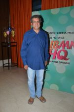 Darshan Jariwala at Bezubaan Ishq launch in Mumbai on 26th May 2015 (19)_5565b1541c532.JPG