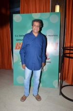Darshan Jariwala at Bezubaan Ishq launch in Mumbai on 26th May 2015 (21)_5565b155061b2.JPG