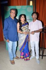 Darshan Jariwala at Bezubaan Ishq launch in Mumbai on 26th May 2015