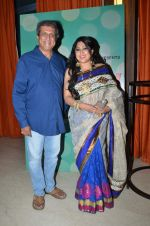 Darshan Jariwala at Bezubaan Ishq launch in Mumbai on 26th May 2015 (23)_5565b156d3154.JPG