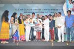 Sneha Ullal, Nishant Malkani, Abbas Mastan at Bezubaan Ishq launch in Mumbai on 26th May 2015