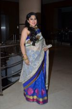 at Bezubaan Ishq launch in Mumbai on 26th May 2015