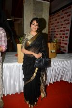 Meghna Malik at Kashish film festival opening in Mumbai on 27th May 2015
