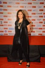 at Kashish film festival opening in Mumbai on 27th May 2015