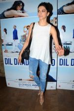 Deepika Padukone at Dil Dhadakne Do screening in Mumbai on 28th May 2015