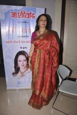 Hema Malini at Sangeeta Bajapi_s book launch in Mumbai on 28th May 2015 (53)_55684244b30bc.JPG