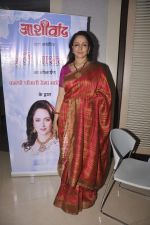 Hema Malini at Sangeeta Bajapi_s book launch in Mumbai on 28th May 2015 (56)_55684246e13bd.JPG