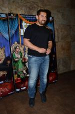 Aamir Khan watches Tanu weds Manu Returns on 29th May 2015