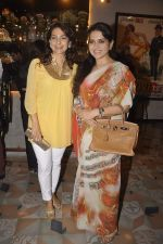 Juhi Chawla at the launch of Pizza Metro Pizza in Kemps Corner on 30th May 2015 (66)_556aea3f48683.JPG