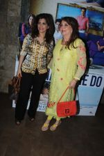 Bina Aziz, Zarine Khan at Honey Irani screening of Dil Dhadakne Do in Mumbai on 31st May 2015 (30)_556c4663777e4.JPG