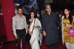Indraneil Sengupta and Konkona Sen Sharma promotes her Bengali film in Mumbai on 31st May 2015 (75)_556c47a58b2ce.JPG