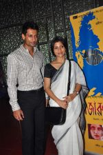 Indraneil Sengupta and Konkona Sen Sharma promotes her Bengali film in Mumbai on 31st May 2015 (79)_556c47a73151a.JPG