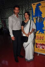 Indraneil Sengupta and Konkona Sen Sharma promotes her Bengali film in Mumbai on 31st May 2015 (81)_556c47a870a0f.JPG