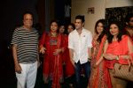 Vidya Malvade at Munisha Khatwani_s debut play as producer premiere in Mumbai on 31st May 2015 (134)_556c4a826d20d.JPG