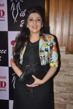 Archana Kochhar at INIFD show in Mumbai on 1st June 2015 (4)_556d538f42143.JPG